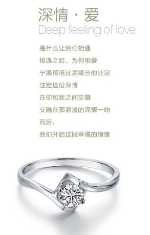 订婚戒指一般多少钱 订婚戒指价格
