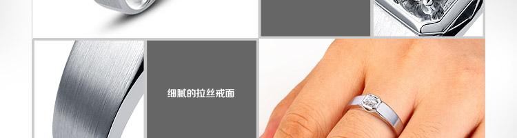 凯旋王子 - 白18k金 11分钻石男戒